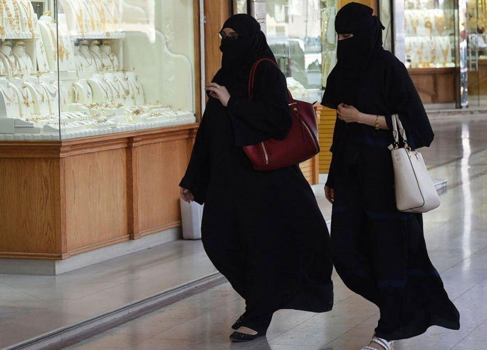 السعودية: 20 ألف موظف عن بعد بنهاية 2017