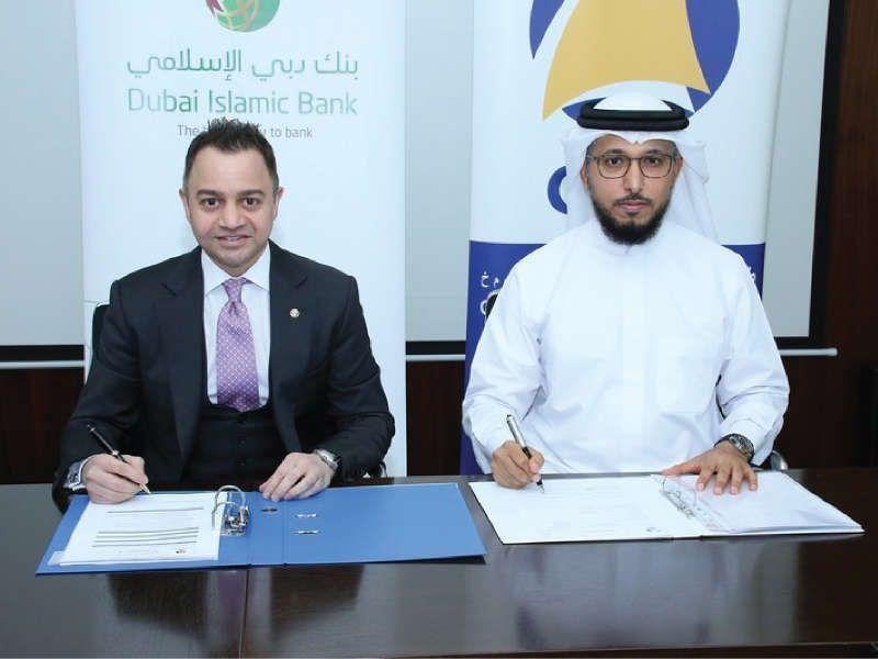 طاقة الخليج البحرية توقع اتفاقية تسهيل ائتماني مع بنك دبي الإسلامي