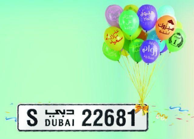 """""""طرق دبي"""" تطلق مرحلة جديدة من """"لحظاتك المميزة على لوحة مركبتك"""""""