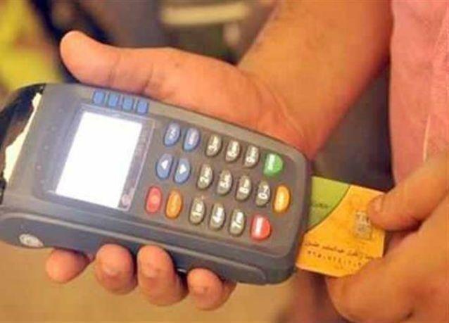 الرئيس المصري يقرر زيادة دعم الفرد في البطاقة التموينية