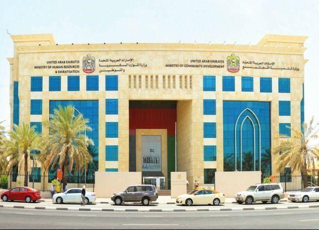 الإمارات تعلن تسوية الغرامات المستحقة عن المنشآت وعقود العمل