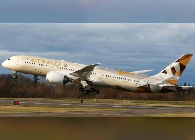 طيران الاتحاد توقف رحلاتها من وإلى الدوحة