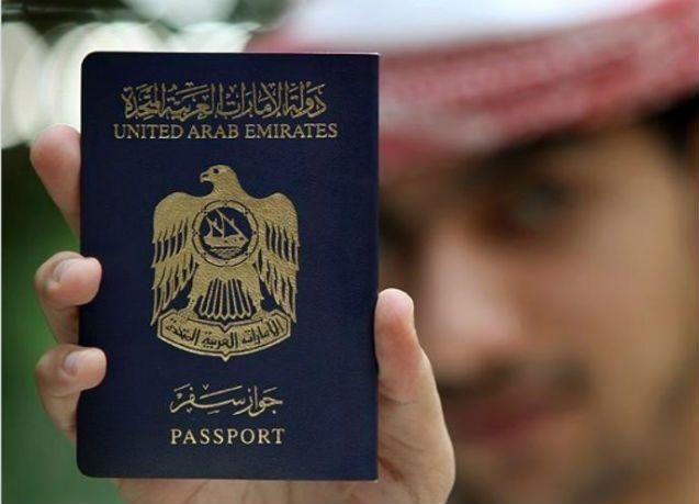 جواز السفر الإماراتي الأول عربيا و الـ 22 عالميا من حيث القوة خلال 2017