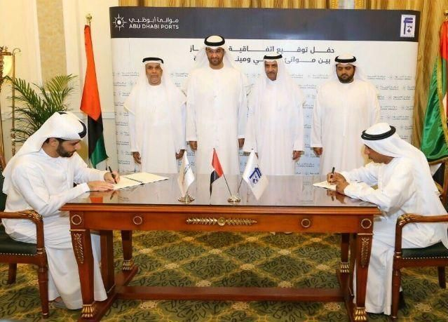 توقيع اتفاقية امتياز لمدة 35 عاما بين موانئ أبوظبي وهيئة ميناء الفجيرة