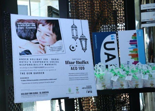 إفطار في فندق هوليداي إن دبي - البرشاء لدعم الأطفال المحرومين في الإمارات