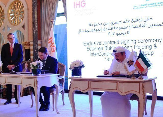 توقيع اتفاقية بين مجموعة إنتركونتيننتال وبوخمسين القابضة في الكويت