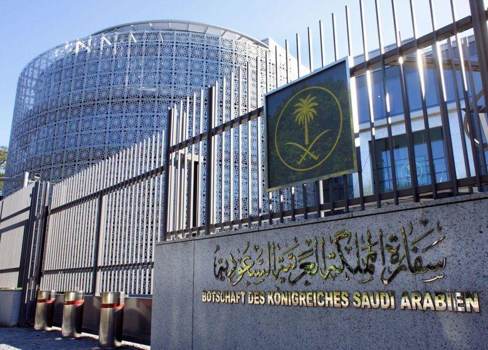سيارة دبلوماسي سعودي تتسبب بمصرع ألماني