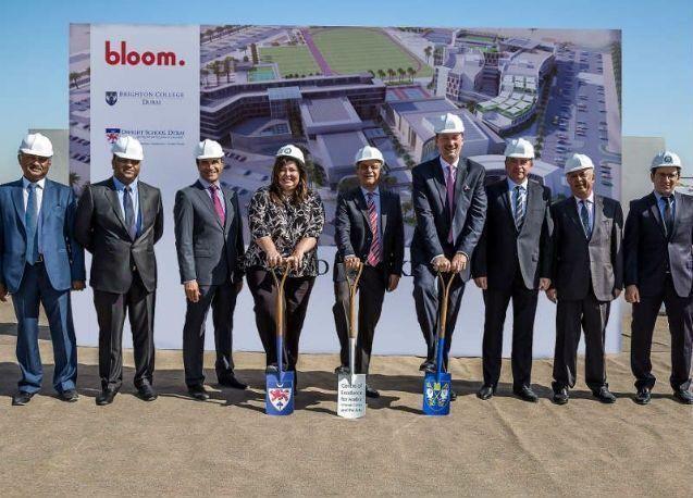 """""""بلووم للتعليم"""" تبدأ إنشاء مدرستين عالميتين في دبي"""