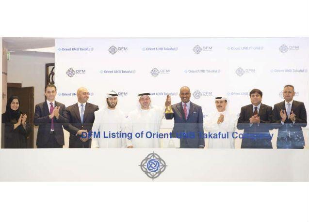 """سوق دبي المالي يرحب بإدراج أسهم  """"شركة اورينت يو ان بي تكافل"""""""