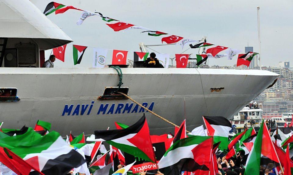 20 مليون دولار دفعتها إسرائيل تعويضات لأسر ضحايا هجوم مافي مرمرة
