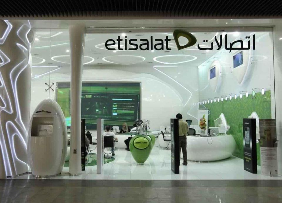 """مجاناً.. """"اتصالات"""" الإماراتية تقدم واي فاي طيلة عيد الفطر"""