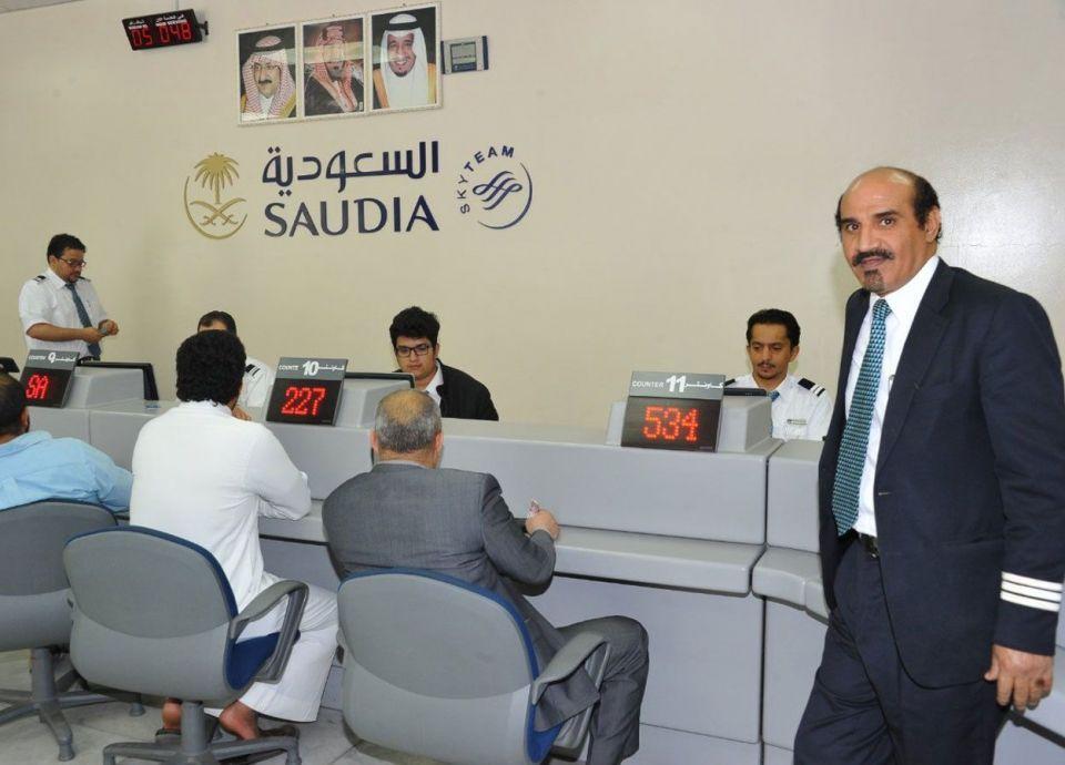 وزارة العمل توقف خدماتها عن السعودية للخدمات الأرضية لمخالفتها القوانين