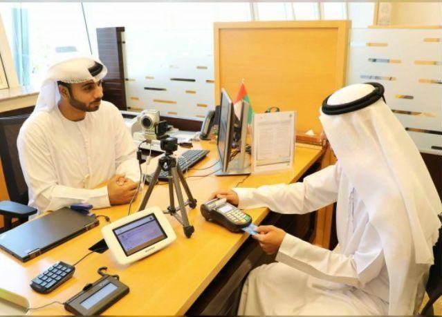 """""""الإمارات للهوية"""" توقف قبول رسومها نقدا وتتحول إلى الدرهم الإلكتروني"""