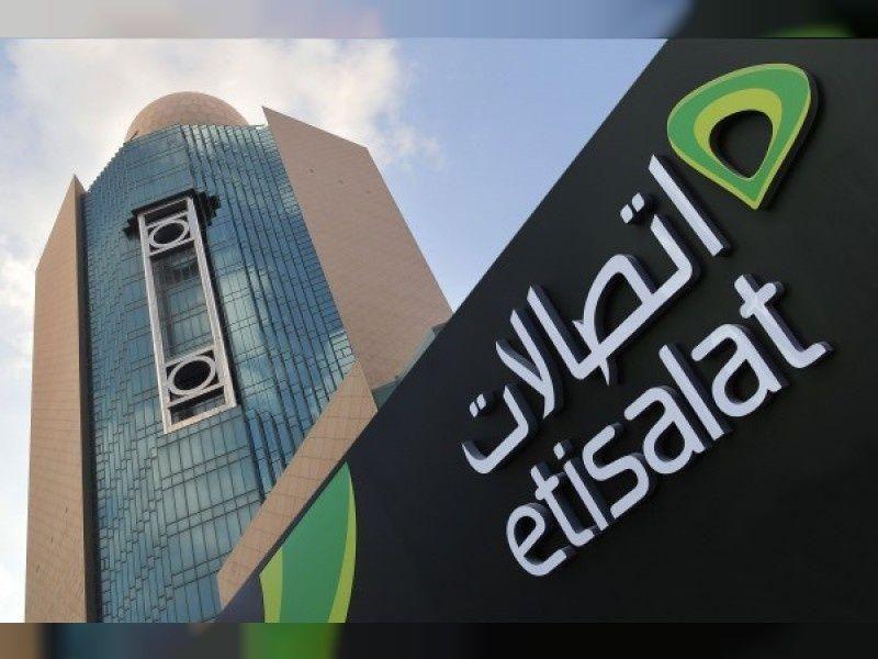 """عمومية """"اتصالات"""" توافق على توزيع 80 فلس للسهم عن عام 2016"""