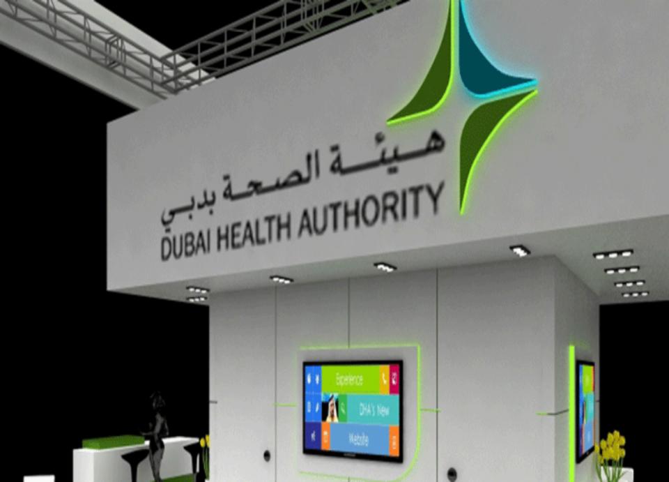 زيادة عدد المنشآت الصحية الخاصة في دبي بنسبة 4%