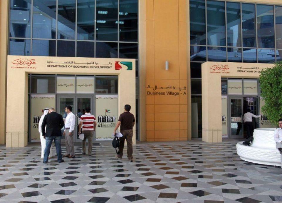 """إلغاء بند تفويض الشريك الإماراتي في بيع حصة """"الأجنبي"""" من عقود تأسيس الشركات"""