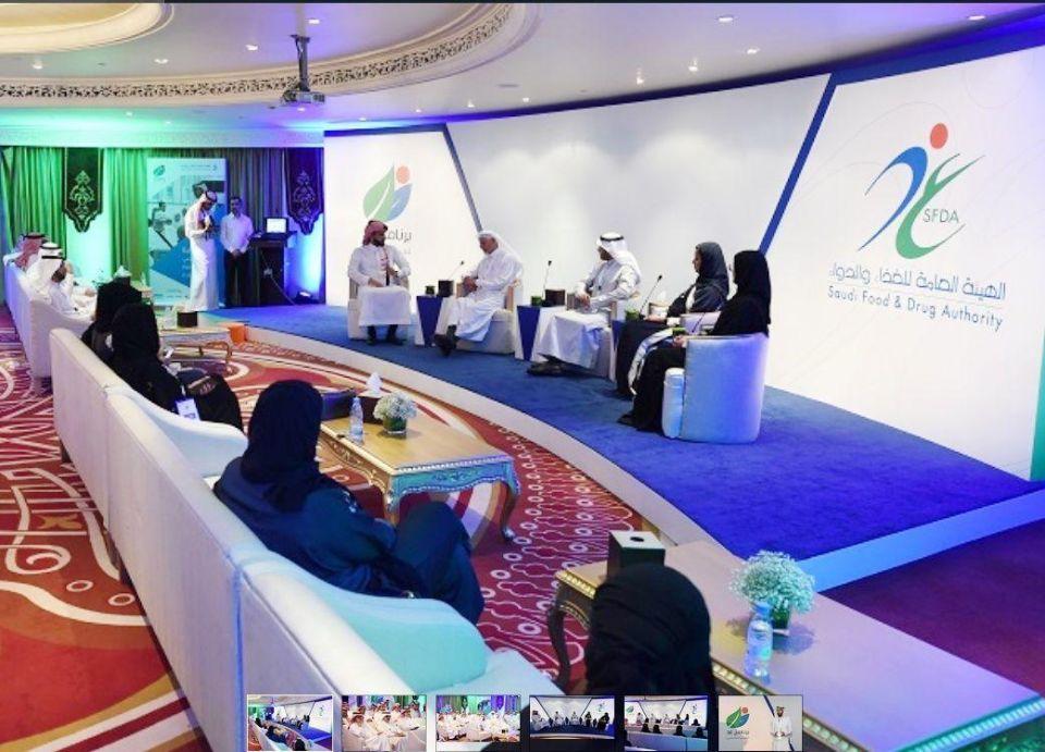السعودية: الإعلان عن وظائف شاغرة في الهيئة العامة للغذاء والدواء