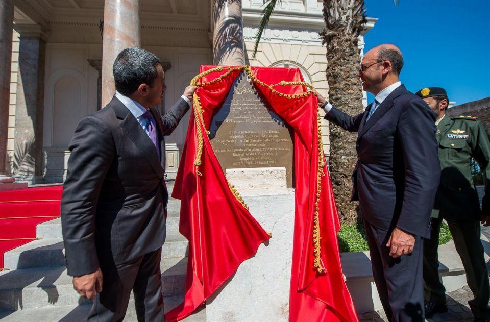 عبدالله بن زايد يفتتح المقر الجديد لسفارة الإمارات في روما