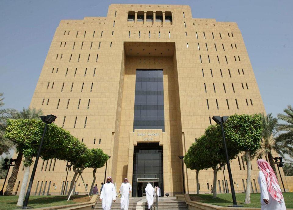 محكمة سعودية تلزم وزارة بـ24 مليوناً لرجل أعمال