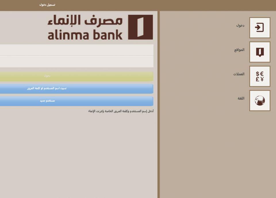 بنك سعودي يتيح سحب فئات نقدية صغيرة تبدأ من الريال عبر صرافاته