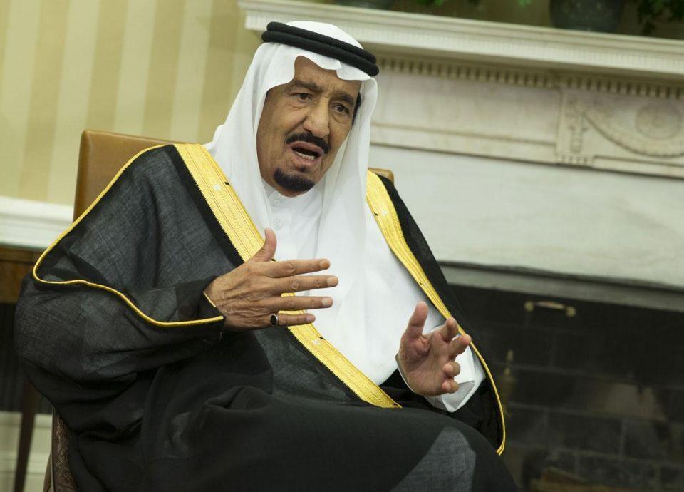 الرياض: إنشاء المشروع الوطني للطاقة الذرية في السعودية