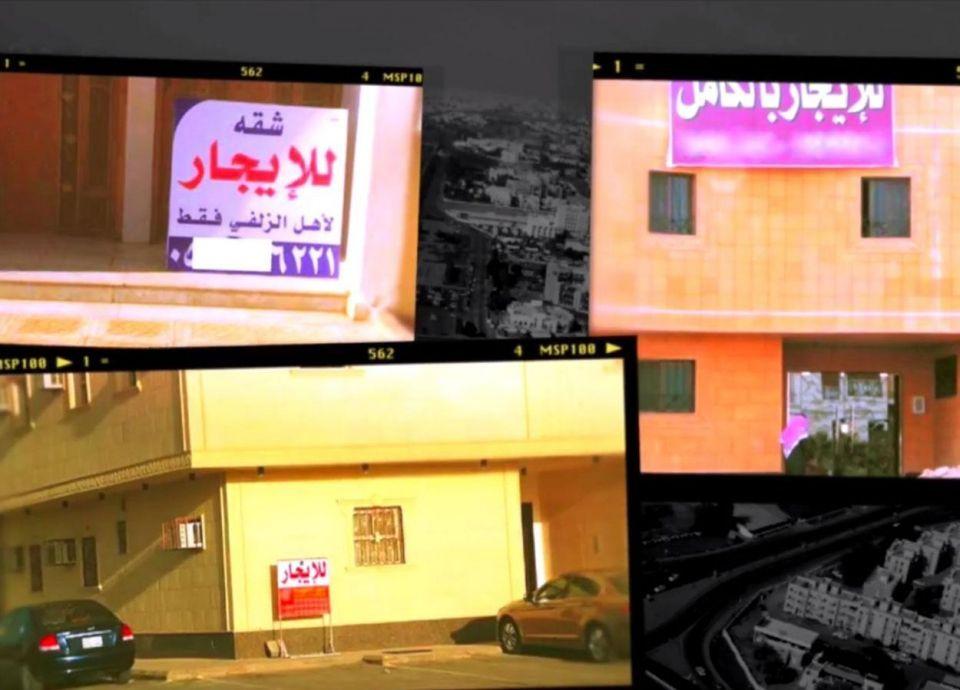 للإيجار.. تصبح الكلمة الأكثر انتشاراً على مساكن السعودية