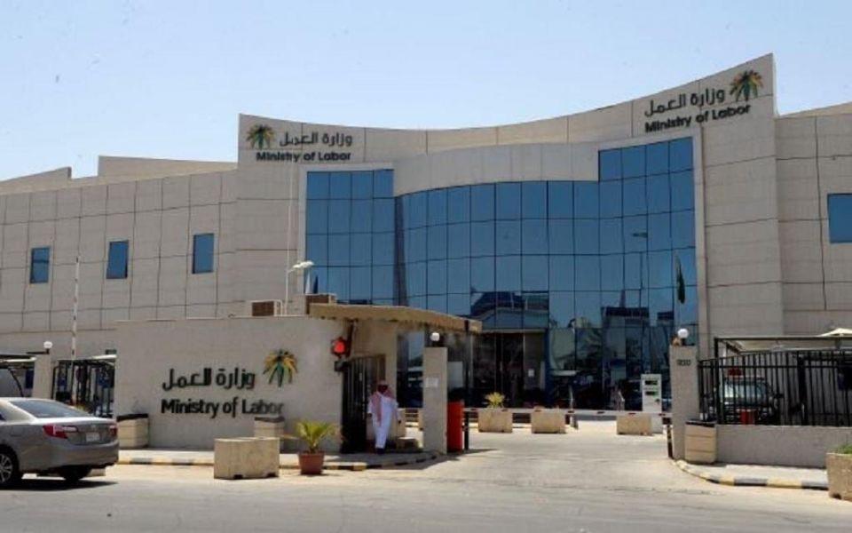 السعودية: 35 ألف ريال رصيد بنكي شرط لاستقدام عاملة منزلية