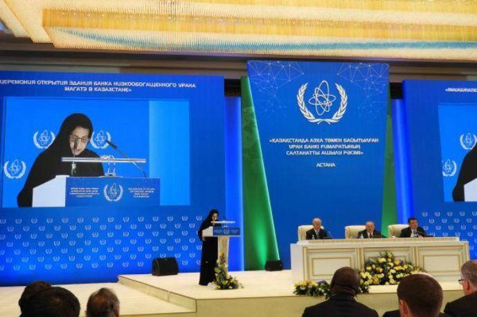الإمارات تشارك في الإفتتاح الرسمي لبنك اليورانيوم