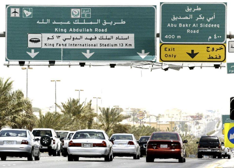 جهاز مراقبة لتحديد قيمة تأمين السيارات في السعودية