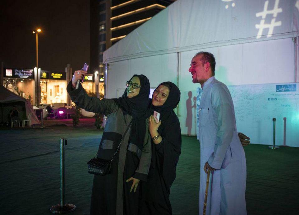 النيابة العامة السعودية تستدعي مغردين
