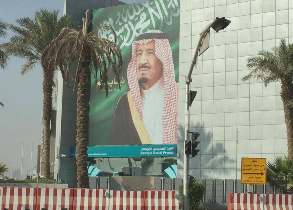 صرف تعويضات لمتضرري المادة 77 من نظام العمل السعودي