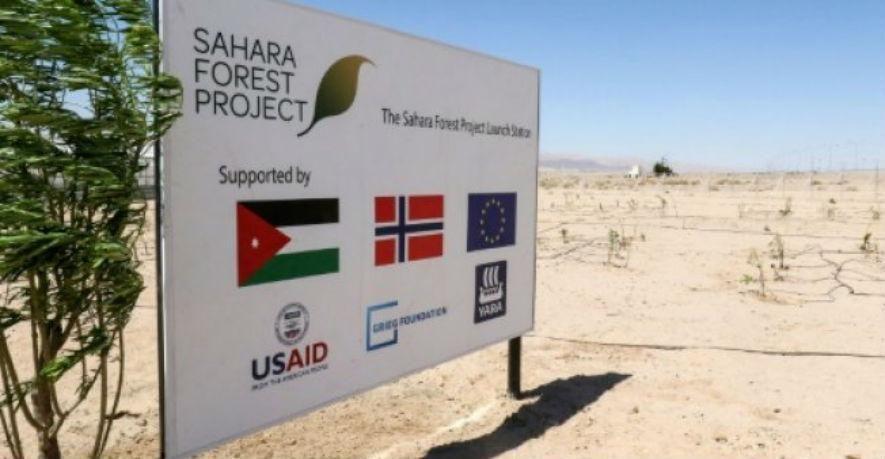 افتتاح مشروع صحارى لتخضير جنوب الأردن بكلفة 900 مليون دولار