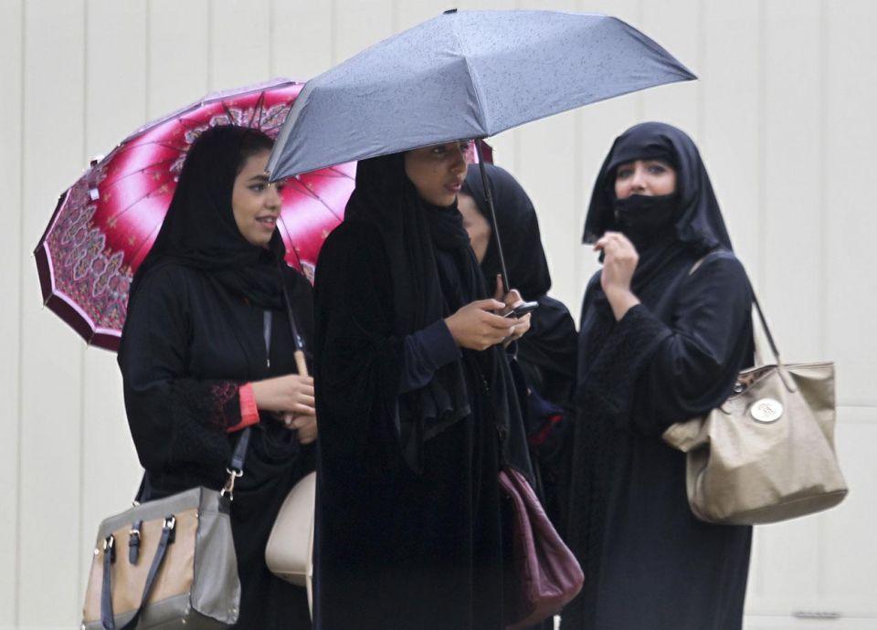 وزارة الخدمة المدنية السعودية تنهي استقبال طلبات 4716 وظيفة تعليمية