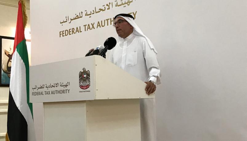الإمارات تبدأ الأحد تسجيل الأعمال الخاضعة للضريبة الإنتقائية