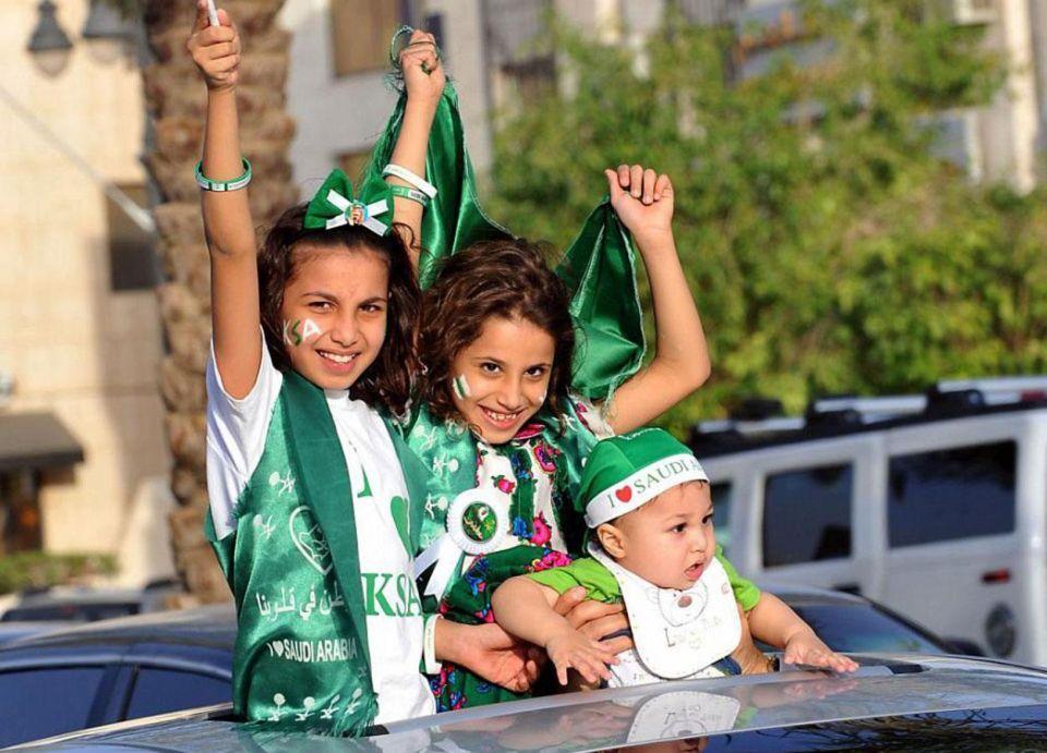 الرياض: الأحد 4 محرم إجازة رسمية بمناسبة اليوم الوطني للسعودية