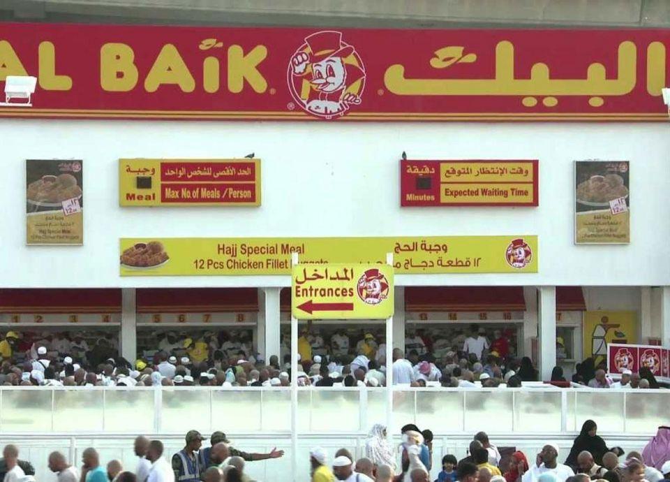 مطاعم البيك تعتزم افتتاح فرع بالقرب من الرياض