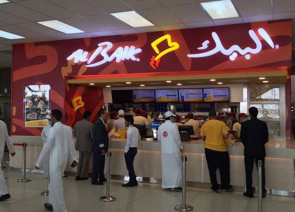 مطاعم البيك تفتتح أول مطاعمها بمدينة الرياض