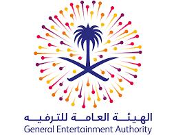 27 فعالية استثنائية ومتنوعة في السعودية احتفالا باليوم الوطني