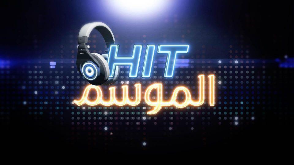 مشتركوا اشهر برامج الغناء في الوطن العربي يعودون في برنامج