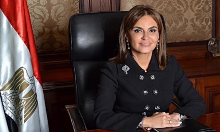الوكالة الدولية لضمان الاستثمار تعود للسوق المصري بعد غياب 7 سنوات