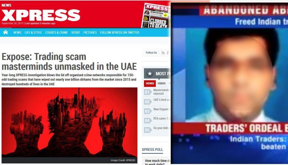 بيان لتجار دبي بعد كشف صحيفة العقل المدبر وراء 150 عملية احتيال تجاري