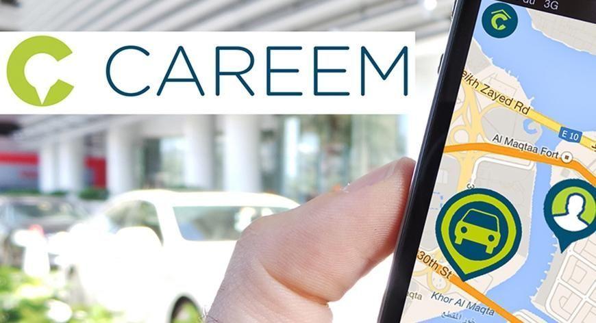 شركة كريم تطرح مئة ألف فرصة عمل للسعوديات بعد السماح لهن بالقيادة