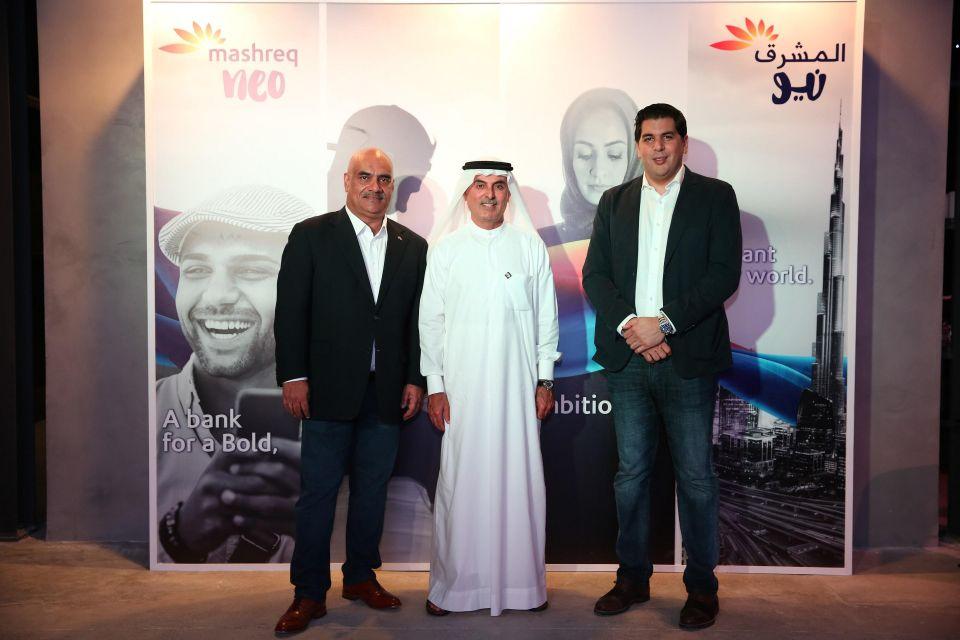 """المشرق يطلق """"المشرق نيو"""" مفهوم جديد وفريد للبنك الرقمي في الإمارات"""
