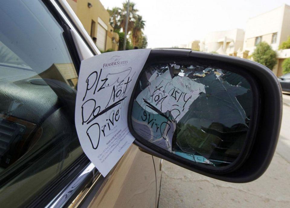 """القبض على سعودي وصف مؤيدي قيادة المرأة للسيارة بـ """"ديوث يجب قتله"""""""