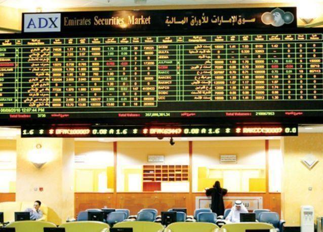 أسواق المال الإماراتية تواصل مكاسبها بدعم العقار والإستثمار