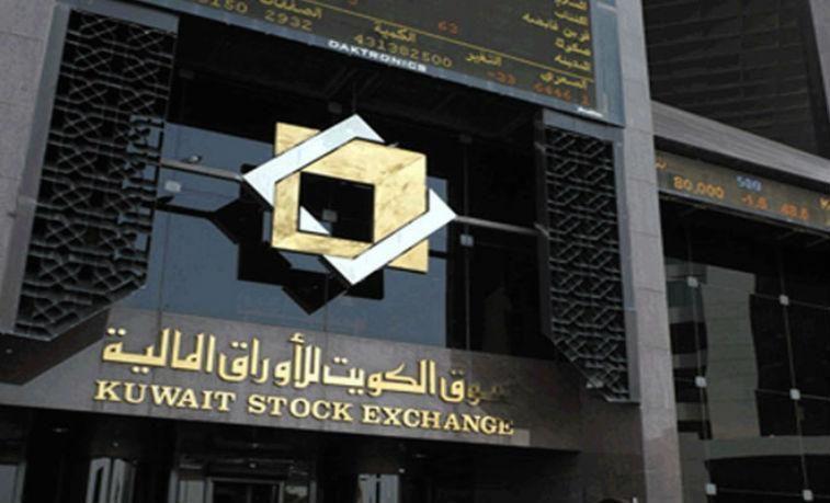 بورصة الكويت تعلق التداول لتراجع المؤشر