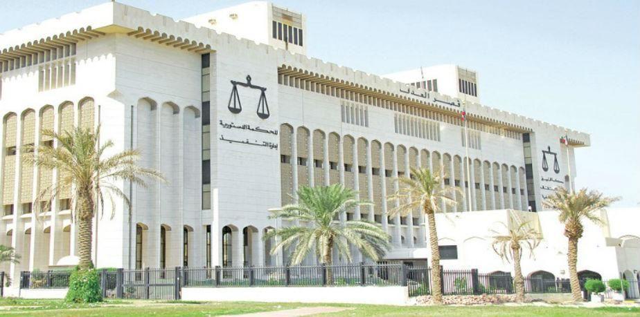 """المحكمة الكويتية تقضي بعدم دستورية قانون """"البصمة الوراثية"""""""