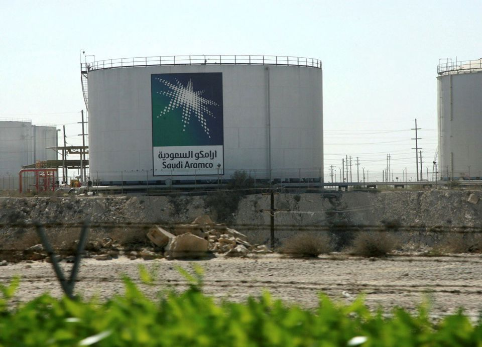 أرامكو توقع مذكرات تفاهم مع كبرى شركات الطاقة الروسية
