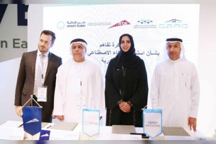 دبي الذكية توقع اتفاقية لتسخير الذكاء الاصطناعي لمنع حوادث الطرق