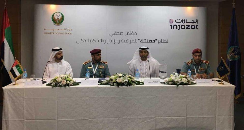 إطلاق حصنتك للمراقبة والإنذار لحالات الطوارىء على مستوى الإمارات